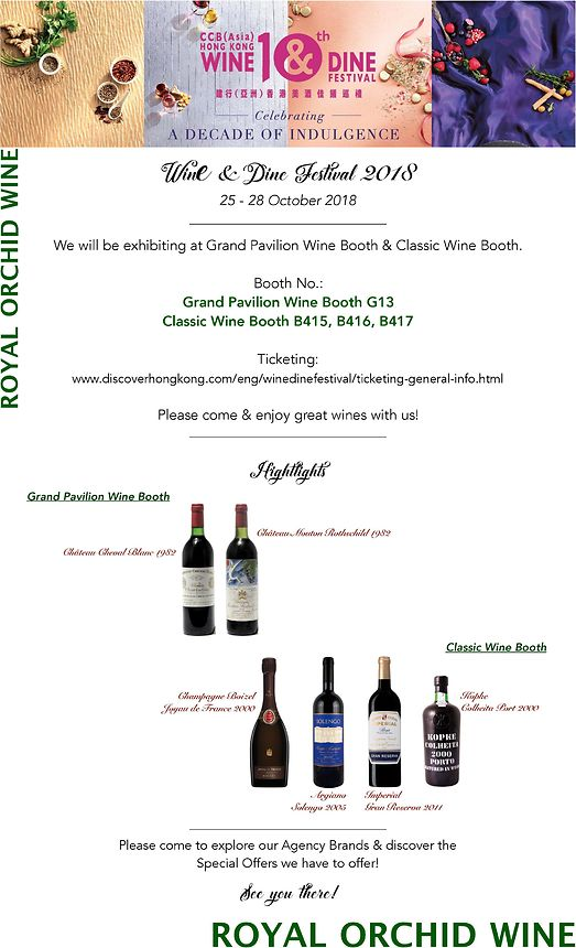 25-28 Oct 2018 | Hong Kong Wine & Dine Festival 2018 - Booth No. G13 & B415-417